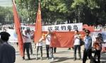 Etwa 30 Personen demonstrierten vor Japans Botschaft in Peking